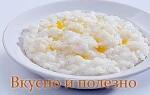 Рецепты рисовой каши на молоке