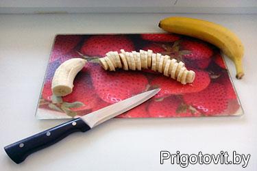 Нарезаем бананы