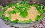 """Как приготовить салат """"Отелло"""""""